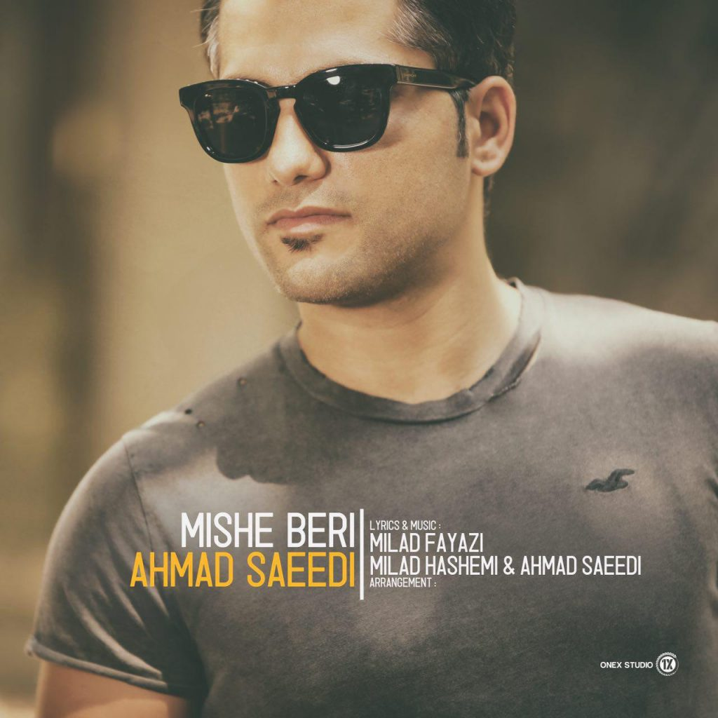 تک ترانه - دانلود آهنگ جديد Ahmad-Saeedi-Mishe-Beri-1024x1024 آهنگ جدید احمد سعیدی به نام میشه بری