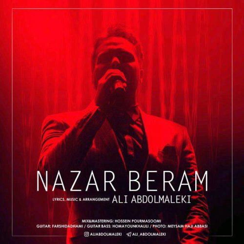 تک ترانه - دانلود آهنگ جديد Ali-Abdolmaleki-Nazar-Beram آهنگ جدید علی عبدالمالکی به نام نذار برم