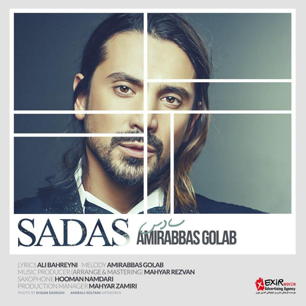تک ترانه - دانلود آهنگ جديد Amirabbas-Golab-Sadas-1024x1024 آهنگ جدید امیرعباس گلاب به نام سادس