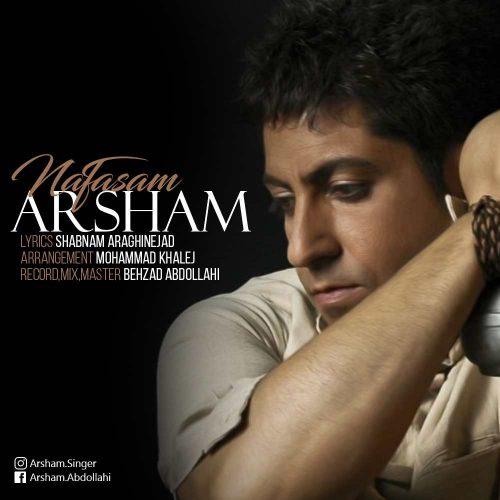 تک ترانه - دانلود آهنگ جديد Arsham-Nafasam آهنگ جدید آرشام به نام نفسم