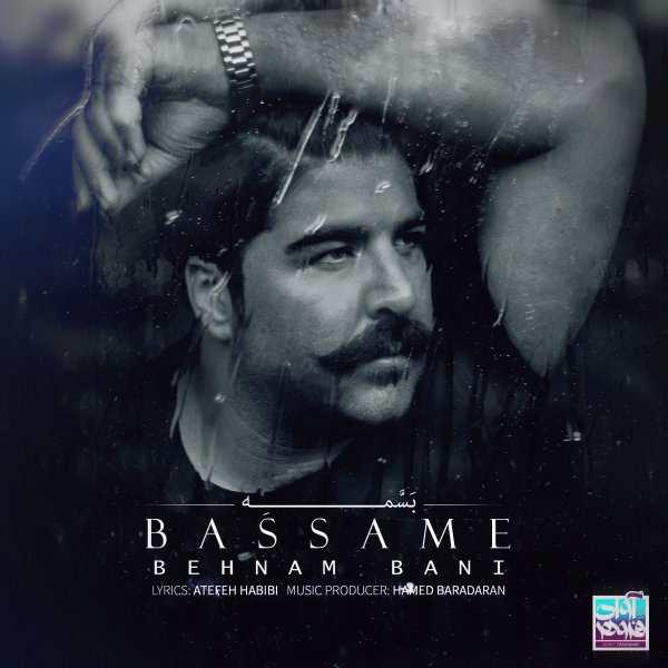 تک ترانه - دانلود آهنگ جديد Behnam-Bani-Bassame آهنگ جدید بهنام بانی به نام بسمه