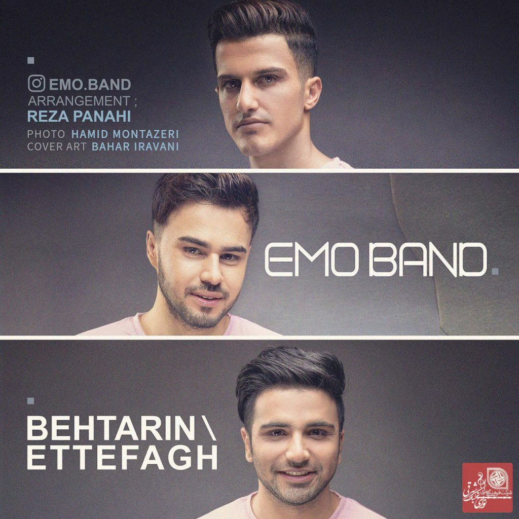 تک ترانه - دانلود آهنگ جديد EMO-Band-Behtarin-Ettefagh-1024x1024 آهنگ جدید امو بند به نام بهترین اتفاق