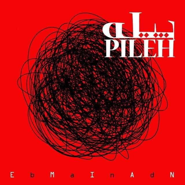 Emian Band - Pileh