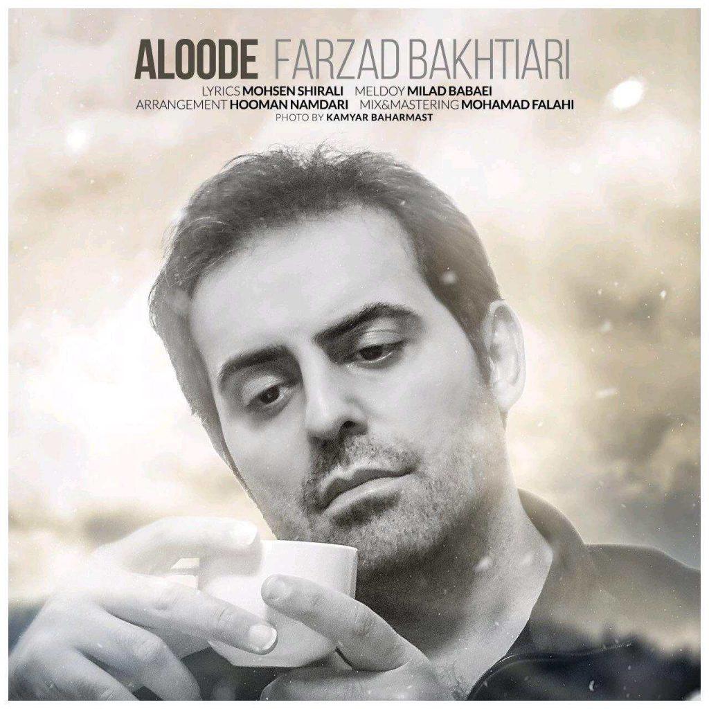 Farzad Bakhtiari - Aloode