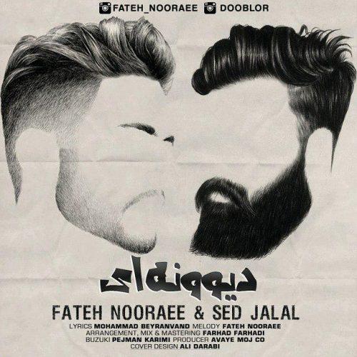 Fateh Nooraee - Divoonei (Ft Sed Jalal)
