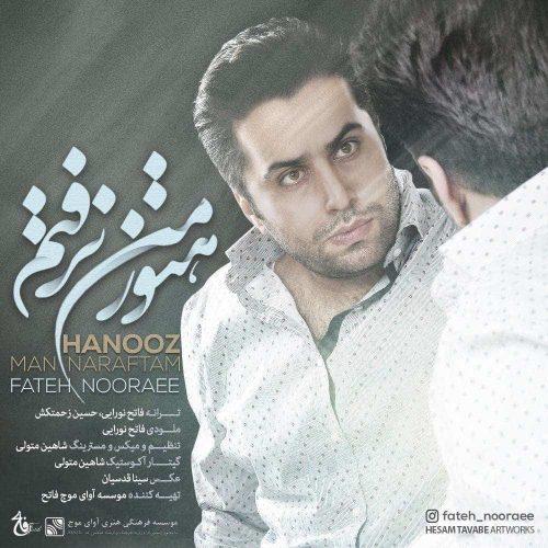 Fateh Nooraee - Hanuz Man Naraftam