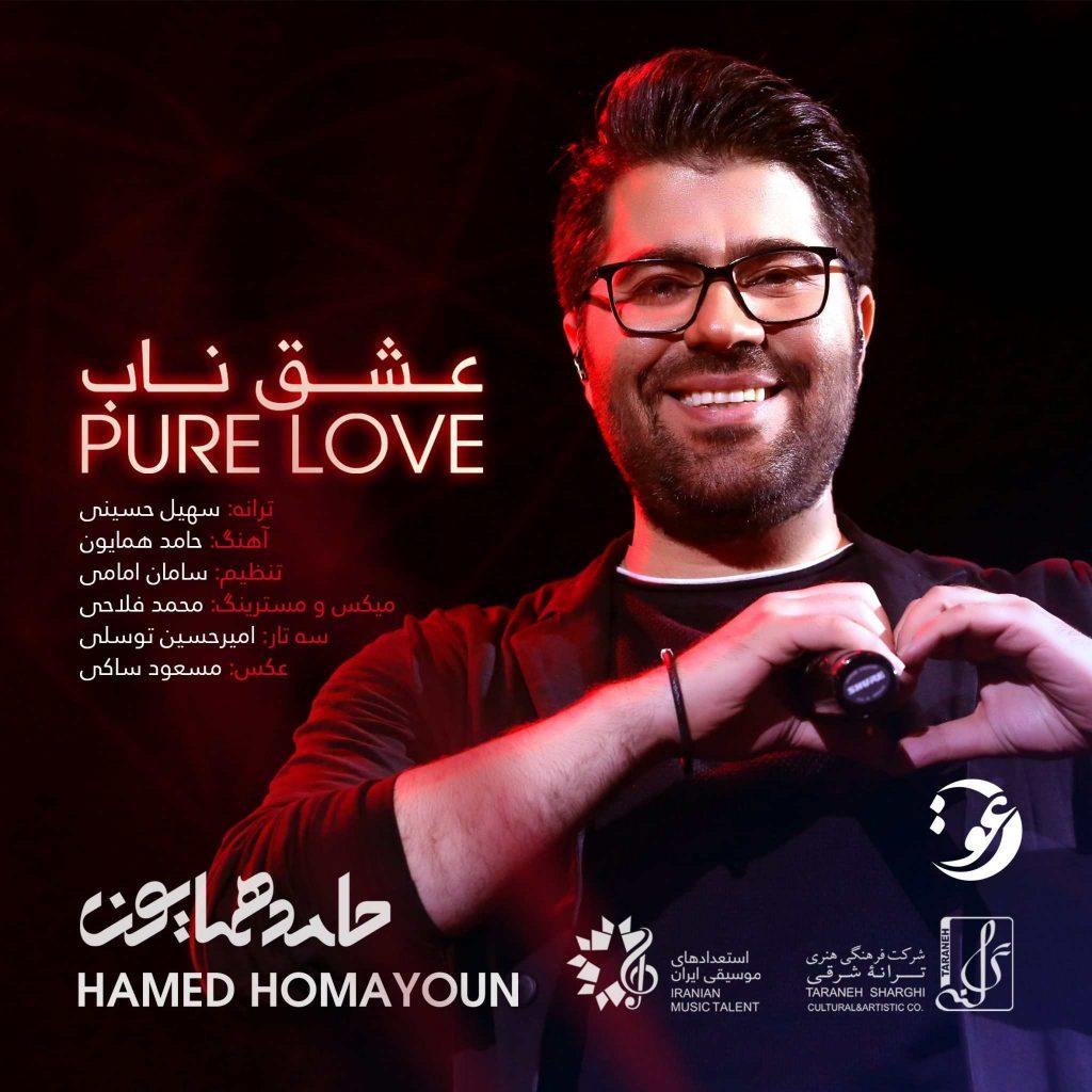 Hamed Homayoun - Eshgh e Naab