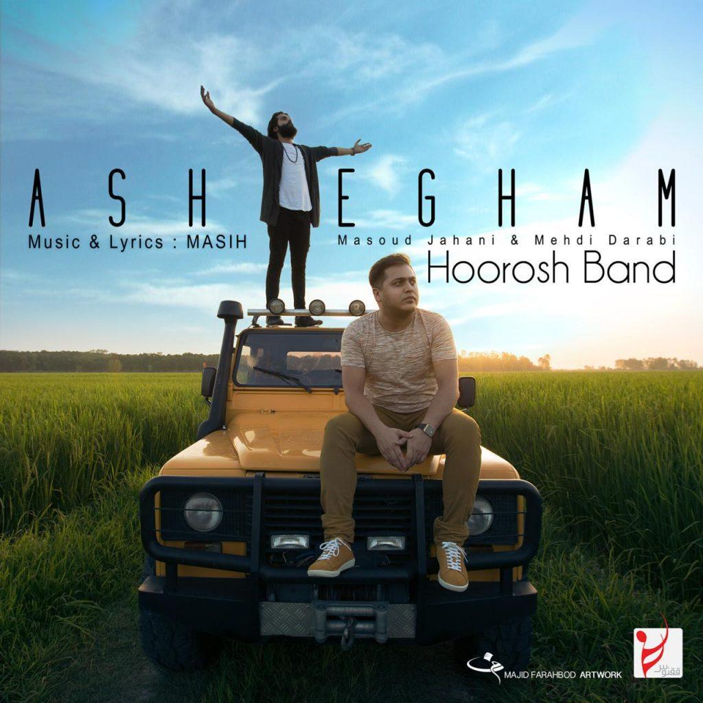 تک ترانه - دانلود آهنگ جديد Hoorosh-Band-Ashegham-1024x1024 آهنگ جدید هوروش بند به نام عاشقم