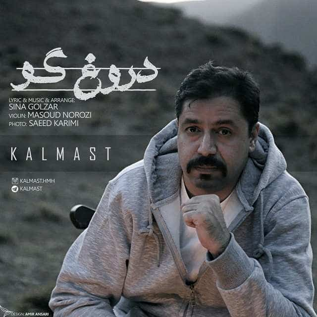Kalmast - Dorough Ghou