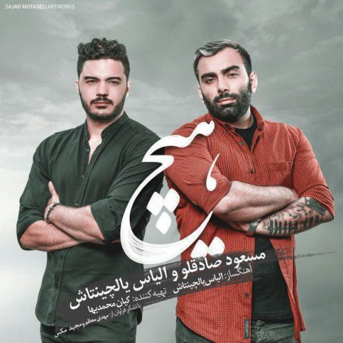 Masoud Sadeghloo - Hich