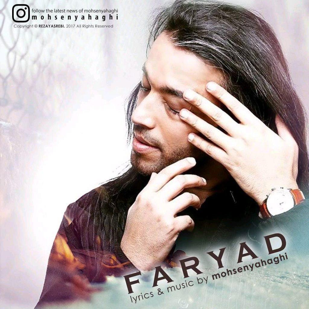 Mohsen Yahaghi - Faryad
