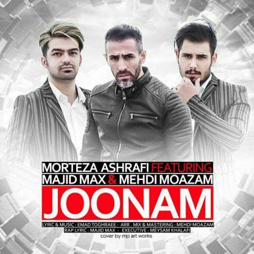 Morteza Ashrafi - Joonam