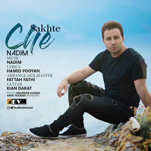 تک ترانه - دانلود آهنگ جديد Nadim-Che-Sakhteh آهنگ جدید ندیم به نام چه سخته