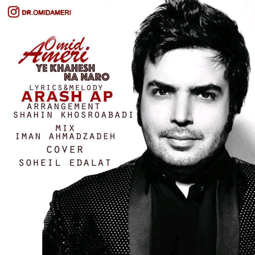 Omid Ameri - Ye Khahesh Na Naro