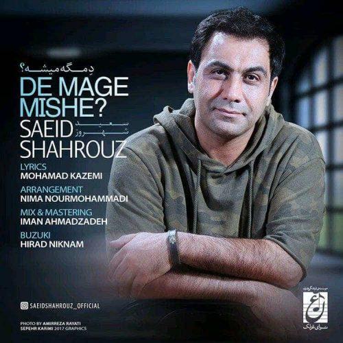 Saeid Shahrouz - De Mage Mishe