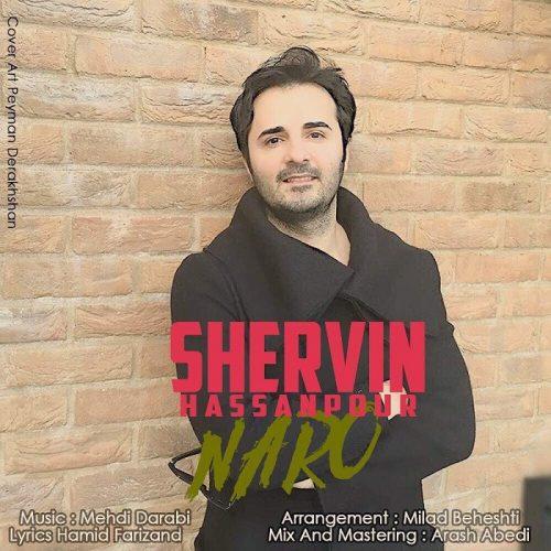 تک ترانه - دانلود آهنگ جديد Shervin-Naro آهنگ جدید شروین به نام نرو