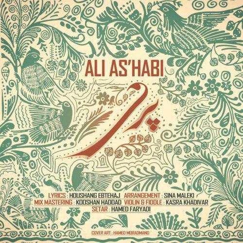 تک ترانه - دانلود آهنگ جديد Ali-Ashabi-Pari آهنگ جدید علی اصحابی به نام پری