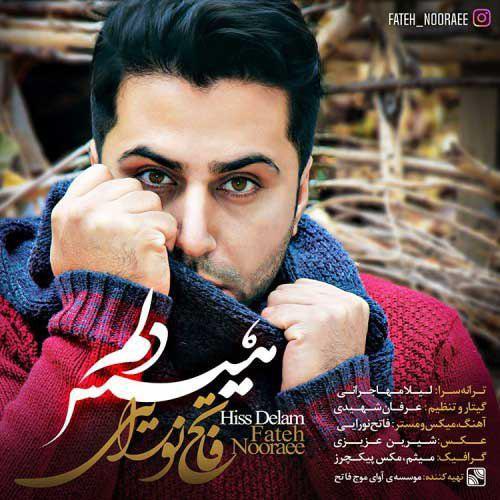 Fateh Nooraee - Hiss Delam