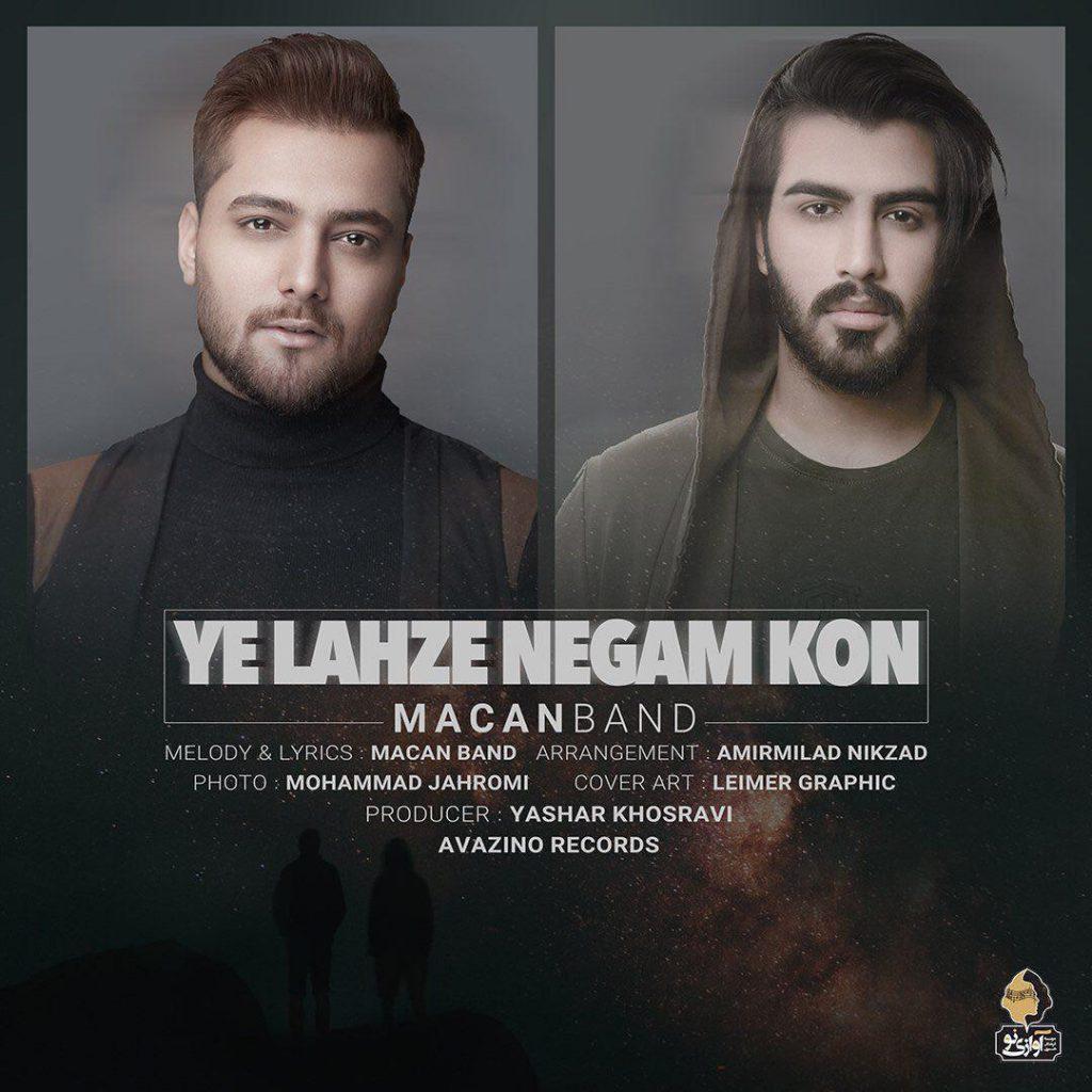 Macan Band - Ye Lahze Negam Kon