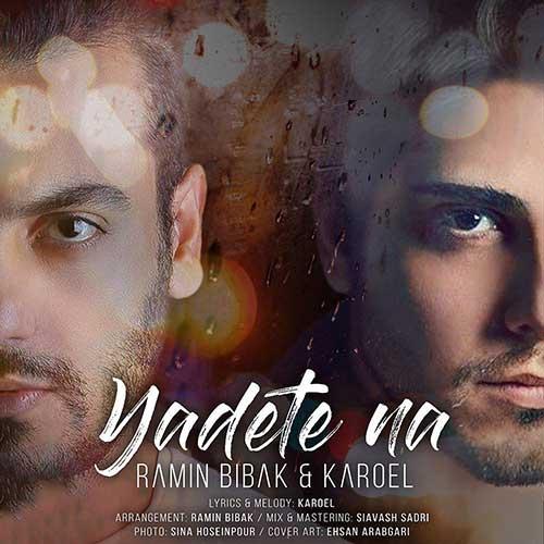 تک ترانه - دانلود آهنگ جديد Ramin-Bibak-Karoel-Yadete-Na دانلود آهنگ رامین بیباک و کاروئل به نام یادته نه