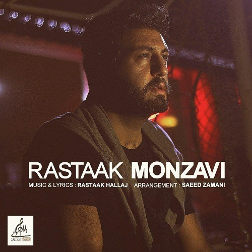 تک ترانه - دانلود آهنگ جديد Rastaak-Monzavi آهنگ جدید رستاک به نام منزوی