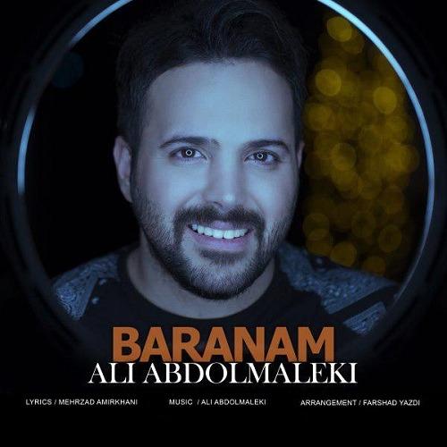 تک ترانه - دانلود آهنگ جديد Ali-Abdolmaleki-Baranam دانلود آهنگ جدید علی عبدالمالكی به نام بارانم