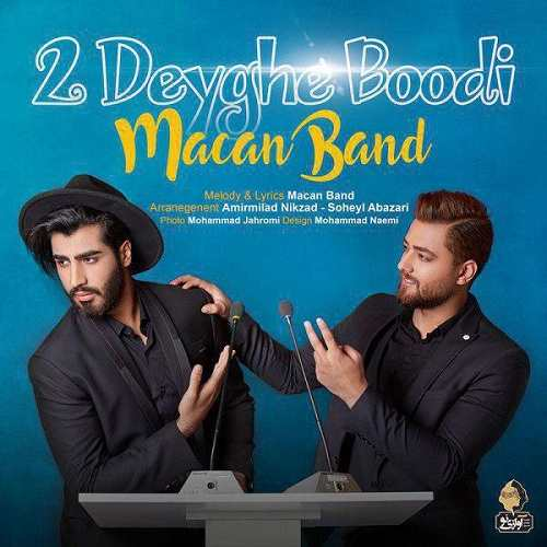 Macan Band - 2Deyghe Boodi