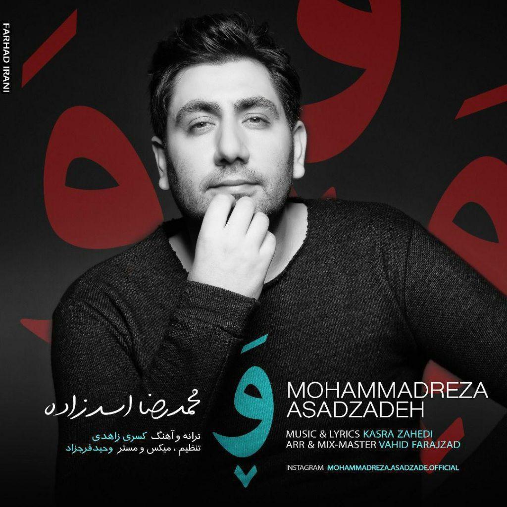 Mohammad Reza Asadzadeh - Va