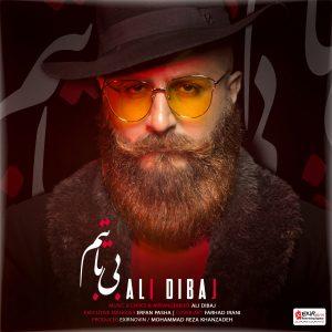 تک ترانه - دانلود آهنگ جديد Ali-Dibaj-Bitabetam-1-300x300 دانلود آهنگ جدید علی دیباج به نام بی تابتم