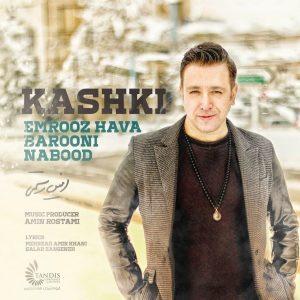 تک ترانه - دانلود آهنگ جديد Amin-Rostami-Kashki-Emrooz-Hava-Barooni-Nabood-300x300 دانلود آهنگ جدید امین رستمی به نام کاشکی امروز هوا بارونی نبود
