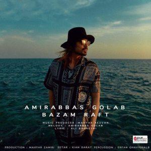 تک ترانه - دانلود آهنگ جديد Amirabbas-Golab-Bazam-Raft-300x300 دانلود آهنگ جدید امیرعباس گلاب به نام بازم رفت