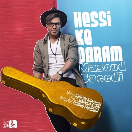 تک ترانه - دانلود آهنگ جديد Masoud-Saeedi-Hessi-Ke-Daram آهنگ جدید مسعود سعیدی به نام حسی که دارم