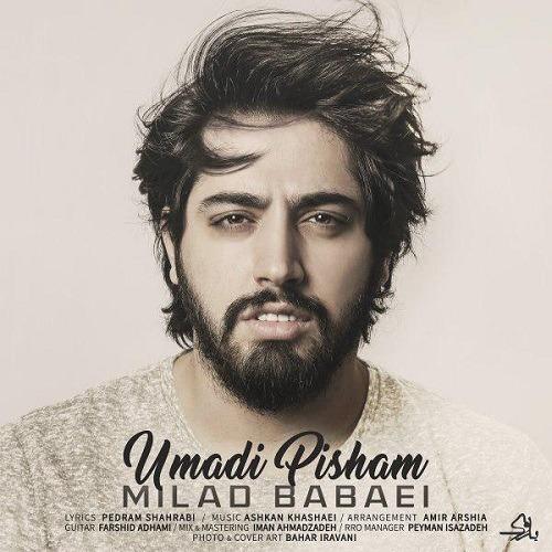 تک ترانه - دانلود آهنگ جديد Milad-Babaei-Umadi-Pisham آهنگ جدید میلاد بابایی به نام اومدی پیشم
