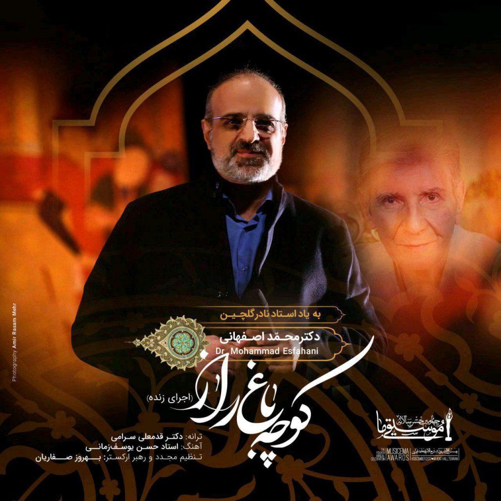 Mohammad Esfahani - Koocheh Bagh e Raaz (Live)