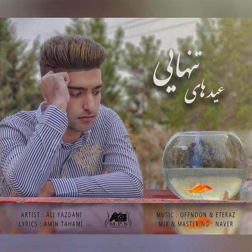 ALi Yazdani - Eydhaye Tanhaei