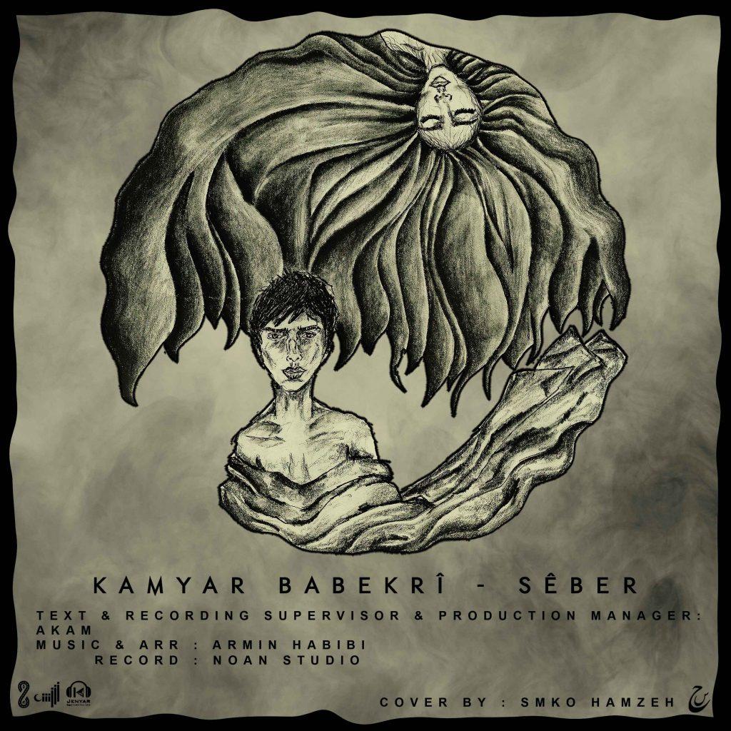 Kamyar Babekri - Sebar