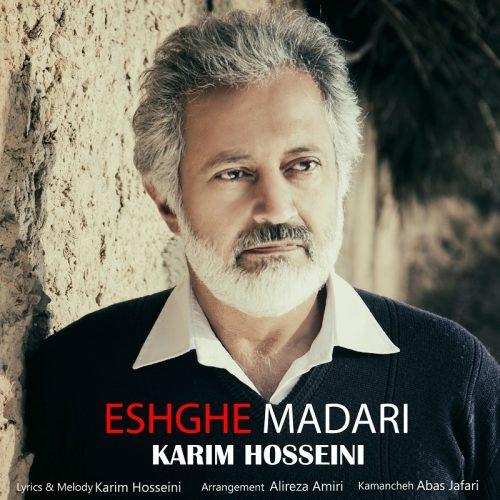 Karim Hosseini - Eshghe Madari