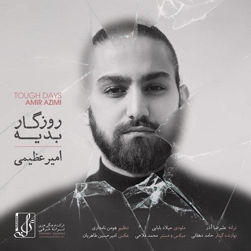 تک ترانه - دانلود آهنگ جديد Amir-Azimi-Roozegar-e-Badie آهنگ جدید امیر عظیمی به نام روزگار بدیه