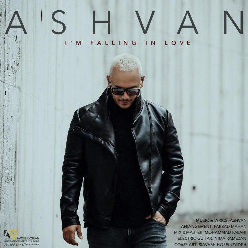 تک ترانه - دانلود آهنگ جديد Ashvan-Daram-Ashegh-Misham-e1525094963485 آهنگ جدید اشوان به نام دارم عاشق میشم