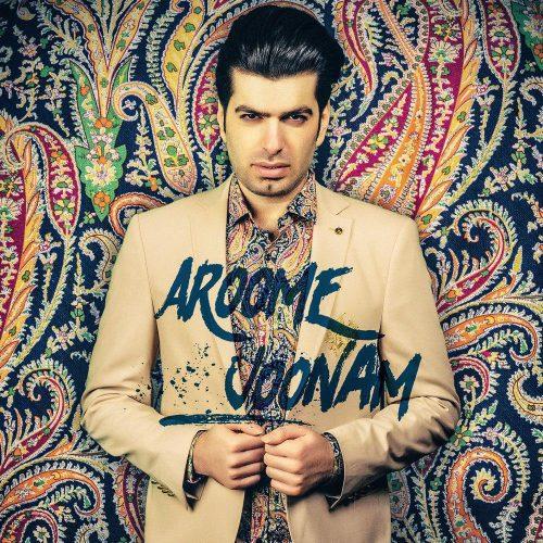 تک ترانه - دانلود آهنگ جديد Barad-Aroome-Joonam-e1525095096130 آهنگ جدید باراد به نام آروم جونم