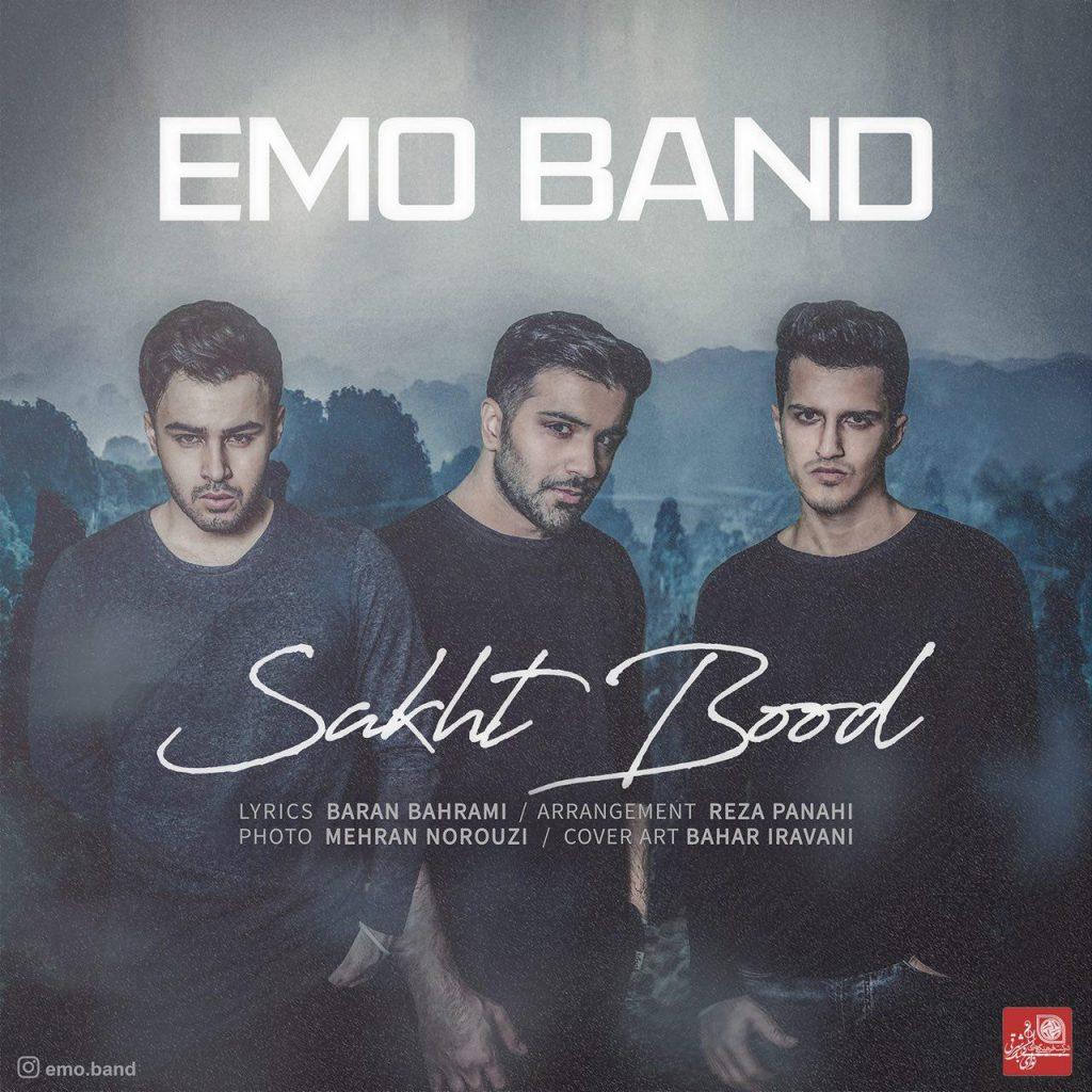 Emo Band - Sakht Bood