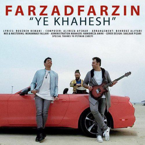 تک ترانه - دانلود آهنگ جديد Farzad-Farzin-Ye-Khahesh-e1525096362194 آهنگ جدید فرزاد فرزین به نام یه خواهش