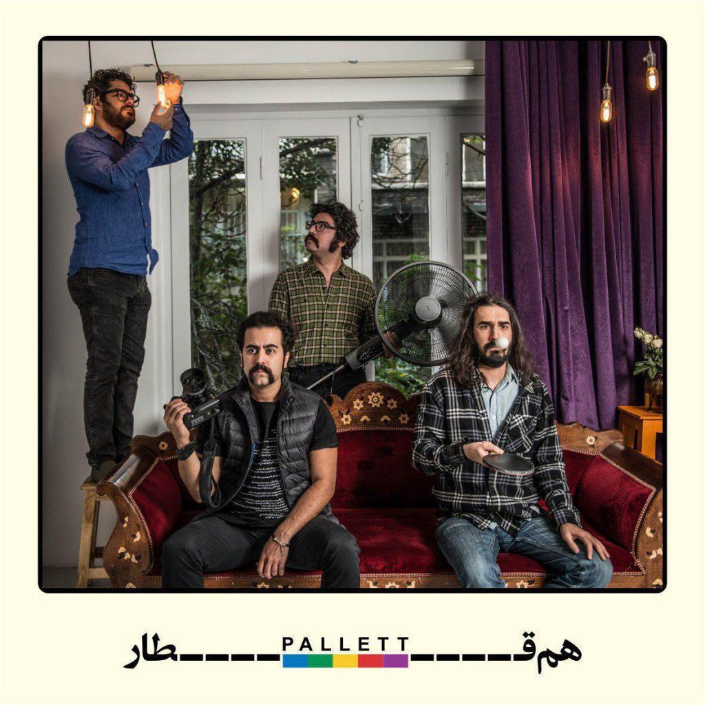 Pallet Band - Ham Ghatar