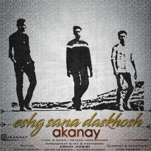 تک ترانه - دانلود آهنگ جديد Akanay-Eshg-Sana-Daskhosh آهنگ جدید آکانای به نام عشق سنه دسخوش