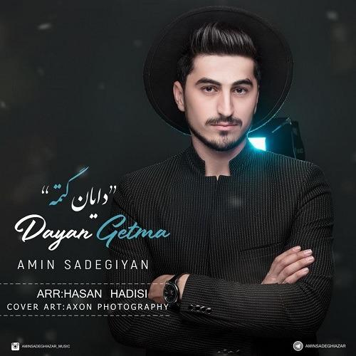 Amin Sadeghi Azar - Dayan Getma