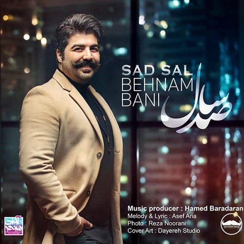 تک ترانه - دانلود آهنگ جديد Behnam-Bani-Sad-Sal1 آهنگ جدید بهنام بانی به نام صد سال