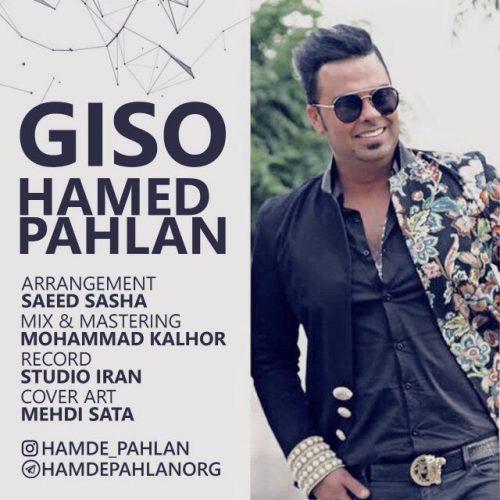 تک ترانه - دانلود آهنگ جديد Hamed-Pahlan-Giso-e1525552462497 آهنگ جدید حامد پهلان به نام گیسو