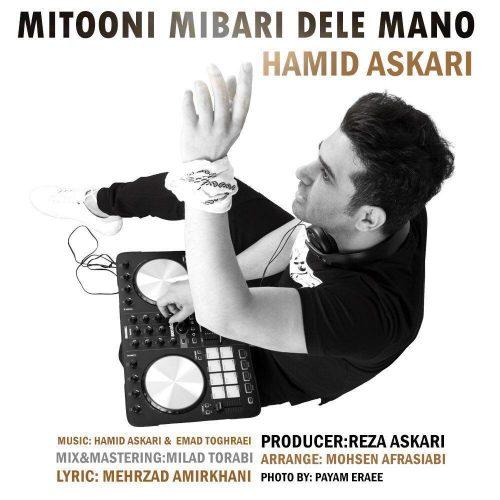 تک ترانه - دانلود آهنگ جديد Hamid-Askari-Mitooni-Mibari-Dele-Mano-e1525265791533 آهنگ جدید حمید عسکری به نام میتونی میبری دل منو