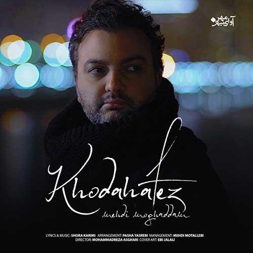 تک ترانه - دانلود آهنگ جديد Mehdi-Moghaddam-Khodahafez آهنگ جدید مهدی مقدم به نام خداحافظ