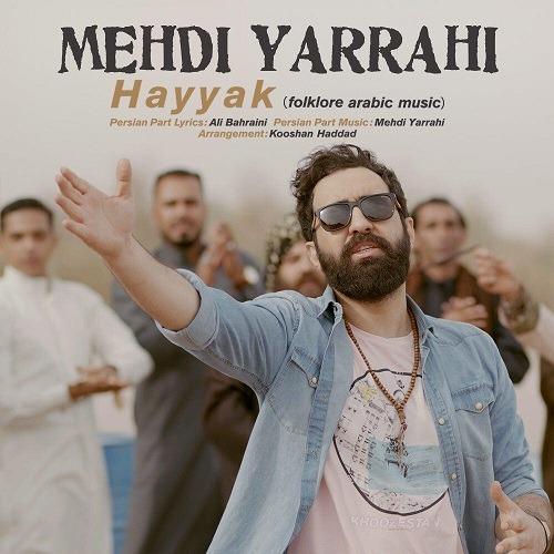 Mehdi Yarrahi - Hayyak